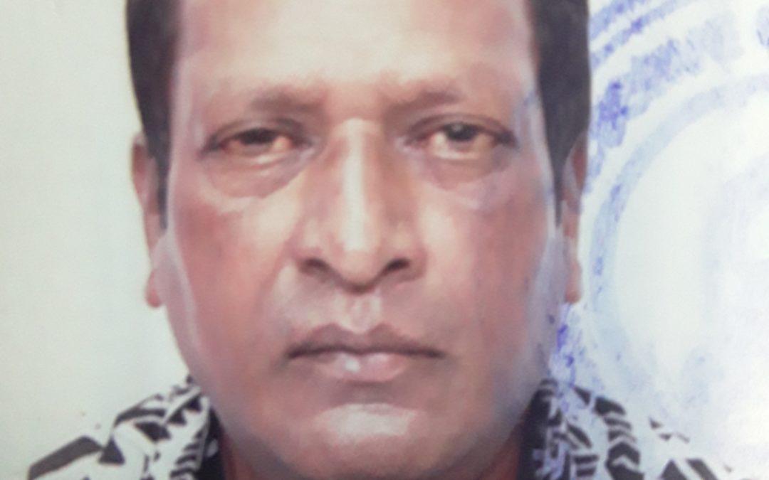 Ravindra Raj Mohan